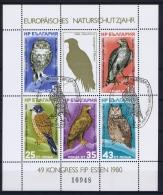 Bulgaria: Mi Block 105, 2916-20, Used, 1980, Birds - Blokken & Velletjes