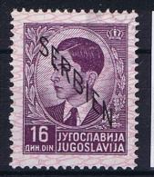 Germany: Occupation Serbia/Serbien: Mi 13, Used, Signed Havlas