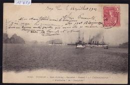 """Tonkin : Baie D´Along - Escadre """"Pascal"""" """"Châteaurenaud"""", """"Montcalm"""" Et """"Gueydon"""" - Indochine Françaises 1905 (12´639) - Viêt-Nam"""