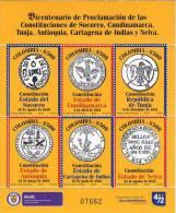 Lote 2751-6P, Colombia, 2012, Pliego, SS, Bicentenario De Proclamacion De Contituciones, Escudos, Coat Of Arm - Kolumbien