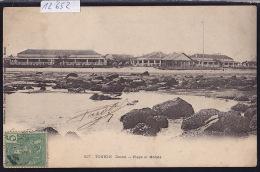 Tonkin - Doson - Plage Et Hôtels - Timbre Indochine Française 1906 (12´652) - Viêt-Nam