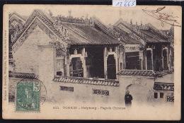 Tonkin - Haïphong - Pagode Chinoise - Timbres Indochine Française Et Taxe 1906 (12´663) - Viêt-Nam