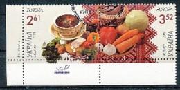 "UKRAINE Mi.Nr. 719-720 EUROPA CEPT "" Gastronomie "" 2005- Used - 2005"