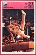 GYMNASTICS  - Miroslav Cerar ( Yugoslavia Old Card Svijet Sporta ) Gymnastique Gym Gymnastik Gimnasia Ginnastica - Gymnastics