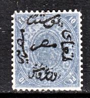 Egypt  6  Perf. 13   (o) - Egypt
