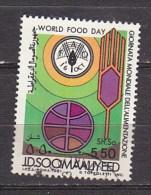D0117 - SOMALIE SOMALIA Yv N°263 ALIMENTATION - Somalie (1960-...)
