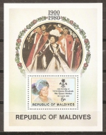 FAMILIAS REALES - MALDIVAS 1980 - Yvert #H67 - MNH ** - Familias Reales