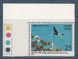INDIA, 1976,  Keoladeo Ghana Bird Sanctuary, Bharatpur,  With Traffic Lights, MNH, (**) - India