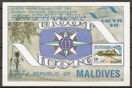 TURISMO - MALDIVAS 1985 - Yvert #H108 - MNH ** - Vacaciones & Turismo