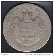 GREECE KM 39 1873 2dr Silver . (OP1) - Grèce