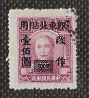 CINA REPUBBLICA - LOTTO DI 6 FRANCOBOLLI --- REPUBLIC OF CHINA - LOT OF 6 STAMPS - Cina