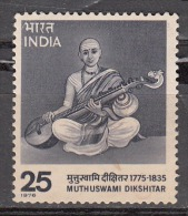 INDIA, 1976,  Birth Centenary Of Muthuswami Dikshitar, Composer And Religious Teacher, MNH, (**) - India
