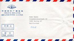 CHINE. Belle Enveloppe De 1990 Ayant Circulé. Radio Beijing. - Telecom