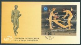 Greece  2001 Olympic Games Athens 2004 - Swimmers M/S FDC - FDC
