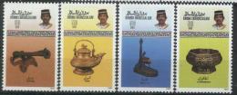 1987 Brunei - Art Objects 4v., Artefacts,  Crown Jewelry, Scott 362/65  MNH - Musea