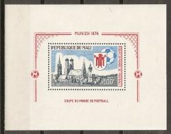 FÚTBOL - MALI 1973 - Yvert #H8 ** - Precio Cat. €4.70 - Copa Mundial