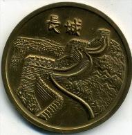 Medaille Comemo Mur De Chine - Touristiques
