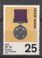 INDIA, 1976,   Param Vir Chakra, Highest Gallantry Award, MNH, (**) - India