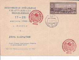 Spartachiada Schoolchildren August 1960 / Minsk - Opening Day - 1923-1991 USSR