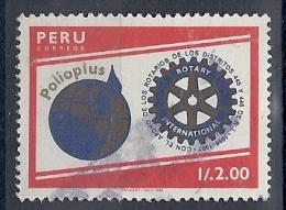 130604964  PERU  YVERT   Nº  876 - Peru