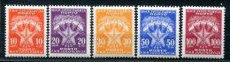 1823 - JUGOSLAWIEN - Mi.Nr. Porto 108-112, Postfrisch - YUGOSLAVIA, Mnh Set Tax Stamps - Portomarken