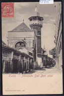 Tunisie - Tunis : Mosquée Sidi Ben Ziad - Ca 1903 (12´815) - Tunisie
