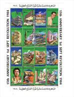 LIBYA LYBIA LIBIA LIBYE Kaddafi Khaddafi Quaddafi Qaddafi Mouton Sheep Architecture Revolution M S Block Mini Sheet 1984 - Libya