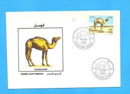 Algérie Algeria Algerien FDC Camel Kamel Chameau Dromadaire Camelo Camello 2004 - Sellos