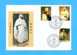 Algérie Algeria Algerien FDC Emir Abdelkader Bicentenaire Bicentenary Of Emir Abdelkader SCARSE FDC Block  2007 - Célébrités