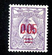 1141x)  New Caledonia 1922- Sc # B123  M*  ( Catalogue $.60 ) - Unused Stamps