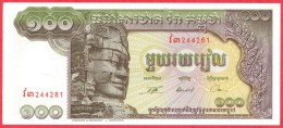 Cambodia - 100 Riels 1957-75 UNC / Papier Monnaie - Cambodge - Cambodia