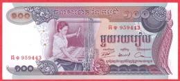 Cambodia - 100 Riels 1970's UNC / Papier Monnaie - Cambodge - Cambodia
