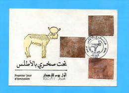 Algérie Algeria Algerien FDC Dessin Rupestre ATLAS Vache Brebis Cow Prehistoric Prehistoire Prehistorique 1987 - Archeologie
