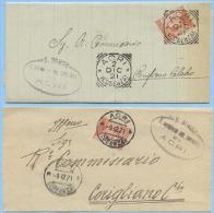 1921 CALABRIA ACRI (COSENZA) 2 ANNULLI BENE IMPRESSI D.C. 9.12.21 E TONDO RIQUADRATO 2.12.21 SU …LEGGI DESCRIZIONE (M97) - Storia Postale