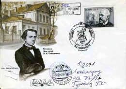 RUSSIE - ENTIERS TCHAIKOVSKY - Musique