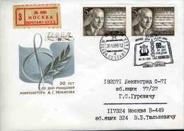 RUSSIE - ENTIER A. G NOVIKOV - Muziek