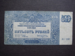 RUSSIE 500 Roubles De 1920 En Bon état - Russia