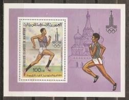 JUEGOS OLÍMPICOS - MAURITANIA 1979 - Yvert #H25 - MNH ** - Juegos Olímpicos