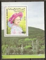 FAMILIAS REALES - MAURITANIA 1985 - Yvert #H45 - MNH ** - Familias Reales