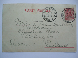 ITALY 1912 POSTCARD FROM ROME TO SUSSEX ENGLAND PIAZZA S. PIETRO - Marcofilie