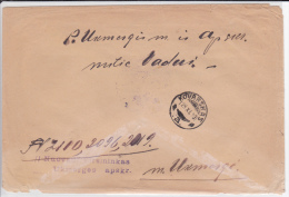 1923 - LITUANIE - ENVELOPPE En FRANCHISE De KOVARSKAS Pour UKMERGE - RARE MAIS ETAT MOYEN - Lithuania