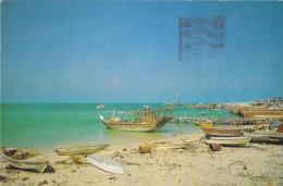 MANAMA SEA FRONT BAHRAIN - Bahrain