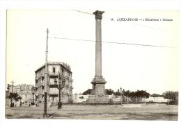 1900s? Egypt, Alexandria/Alexandrie Khartoum Column Street Ppc P.Coustoulides, Unused - Alexandria