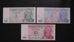 Transnistria - 1,5+10 Rublei - 1994 - P 16-18 - Unc - Look Scan - Banknoten