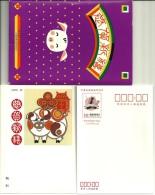 Jeu De 12 Entiers Postaux Cartes Postales De 1994 - Année Du Porc - TTB - 1945-... République De Chine