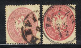 ASI654 - LOMBARDO VENETO 1863 , 5 Soldi N. 38 Le Due Nuance Usate. Dent 14 - Lombardo-Veneto