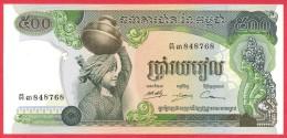 Cambodia - 500 Riels 1970's UNC / Papier Monnaie - Cambodge - Cambodge