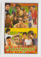 Art India  Mini Poster  Films Cinema  Actors  Photo Print  # 51841  Indien Inde - Cinema
