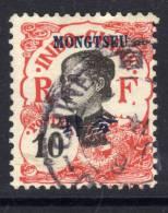 Mong-Tzeu N° 38 O Timbres D´Inchochine Surchargés : 10 C. Rouge  Oblitération Légère Sinon TB