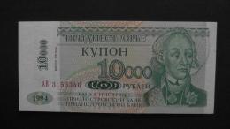 Transnistria - 10,000 Rublei - 1996 - P 29 - Unc - Look Scan - Banknoten